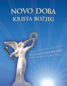 Novo doba Krista Božjeg