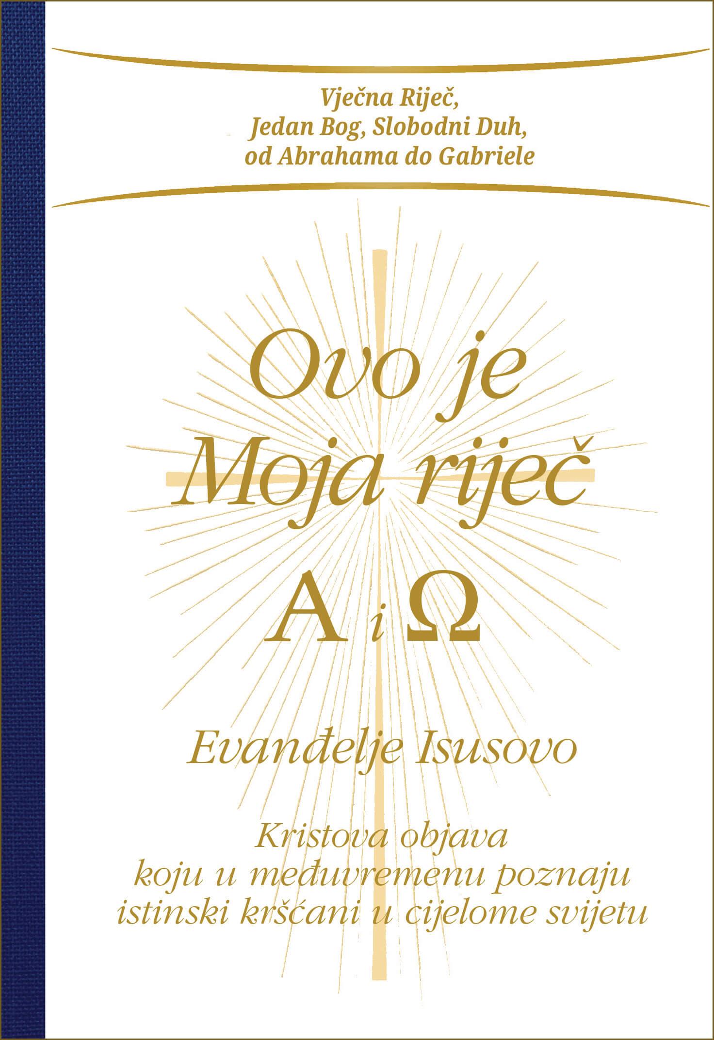 Ovo je Moja riječ - Alfa i Omega
