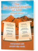 eBook - The Ten Commandments of God through Moses