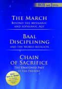 """The March Beyond the Messianic and Sophianic Age"" / ""Baal-Disciplining and the World-Religion"" / ""Chain of Sacrifice"""