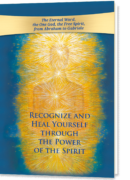 Recognize and Heal Yourself with the Power of the Spirit