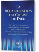 La Rehabilitation du Christ de Dieu