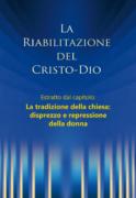 La riabilitazione – Estratto dal capitolo: Disprezzo e oppressione della donna