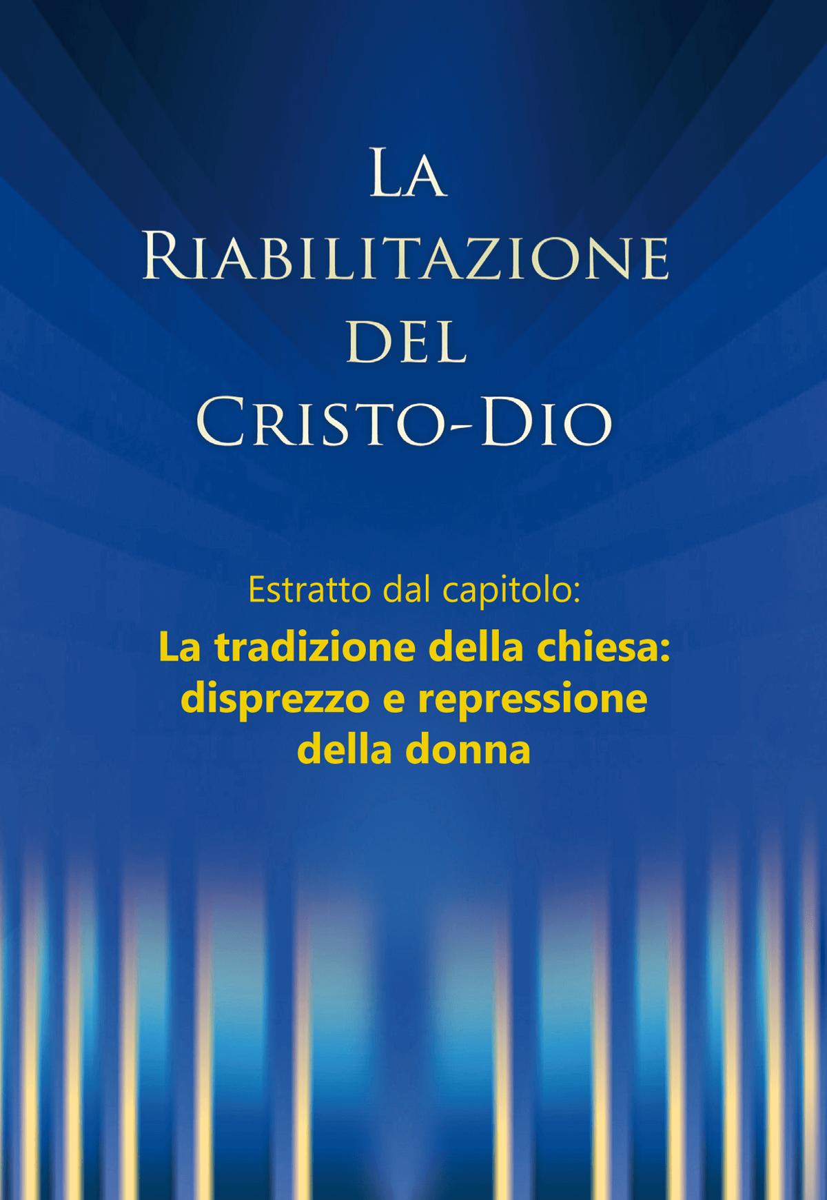 La riabilitazione - Estratto dal capitolo: Disprezzo e oppressione della donna