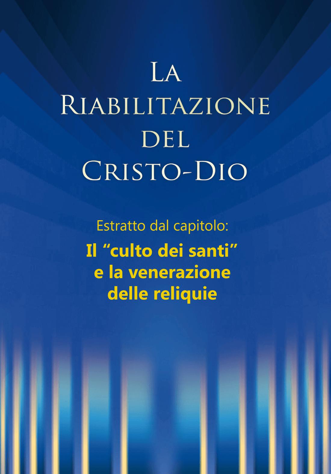 La riabilitazione - Estratto dal capitolo: Il culto dei santi e la venerazione delle reliquie