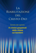 eBook - Dio guarisce