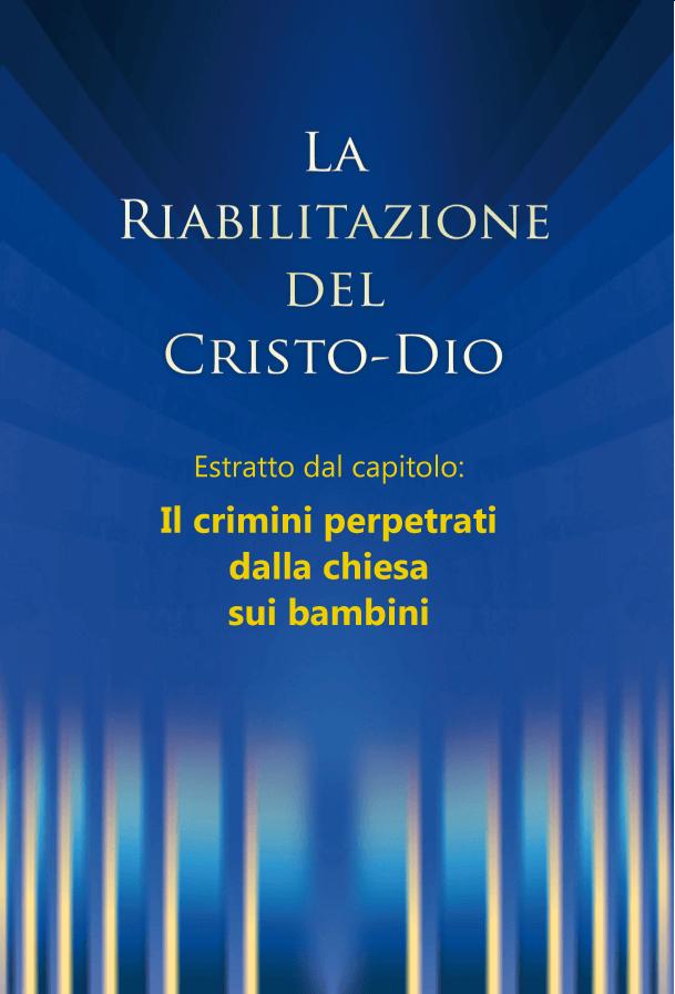 PDF: La riabilitazione - Estratto dal capitolo: I crimini perpetrati dalla chiesa sui bambini