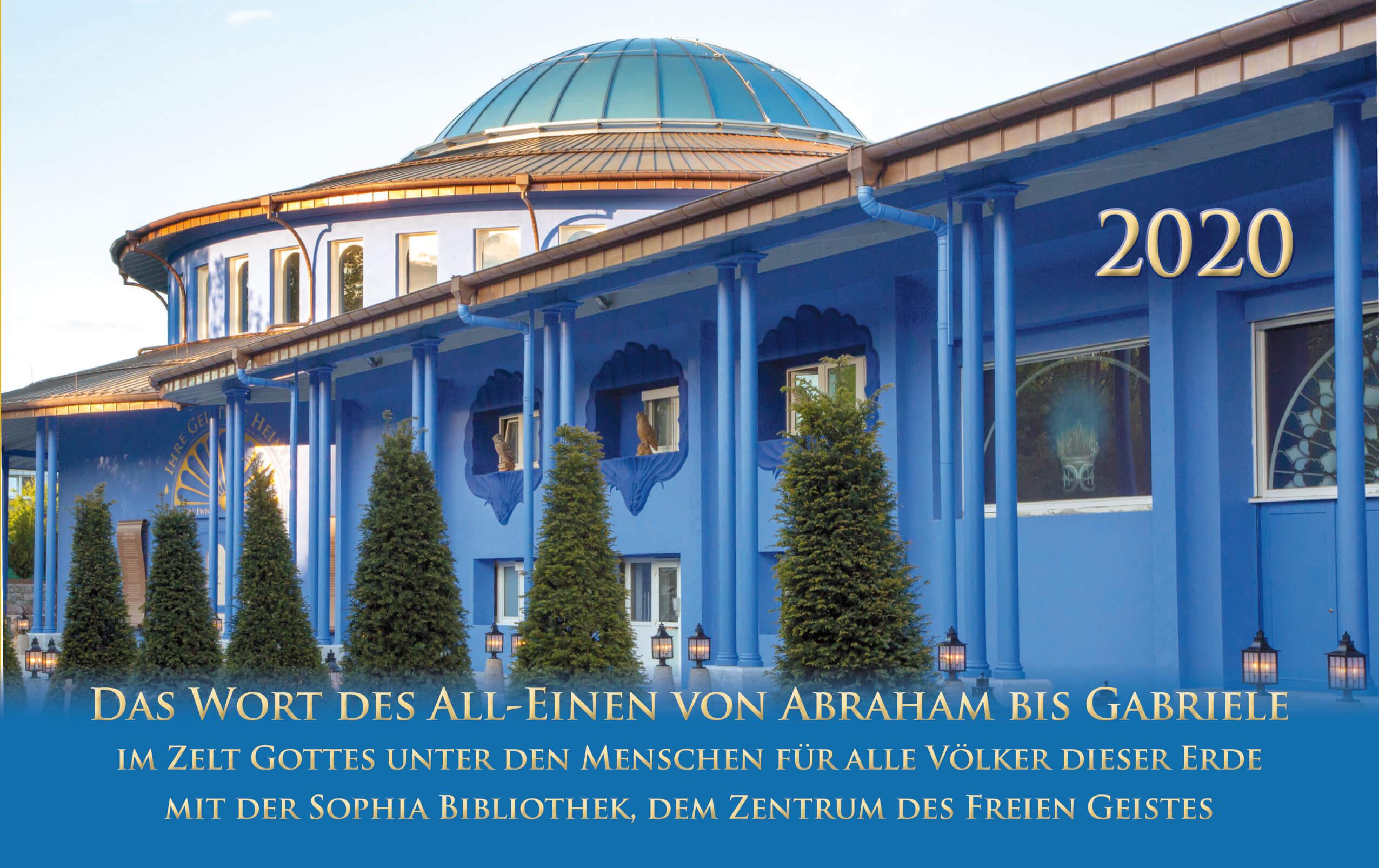 Namizni koledar 2020 - Biblioteka Sophia