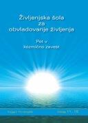 eBook - Življenjska šola za obvladovanje življenja, 3. del
