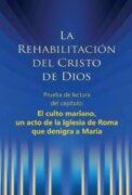 PDF-Extracto del capítulo: El culto mariano
